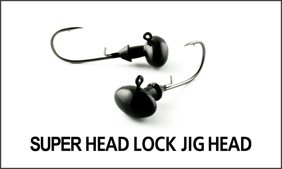 Super head lock jig head