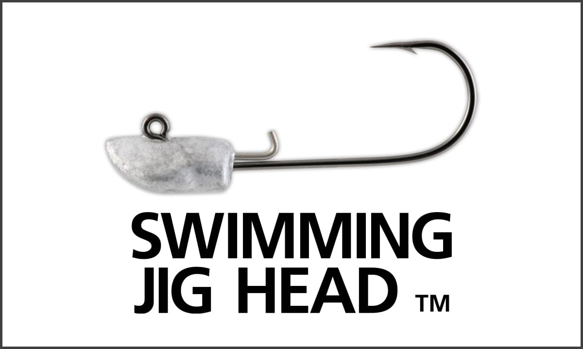 Swimming jig head