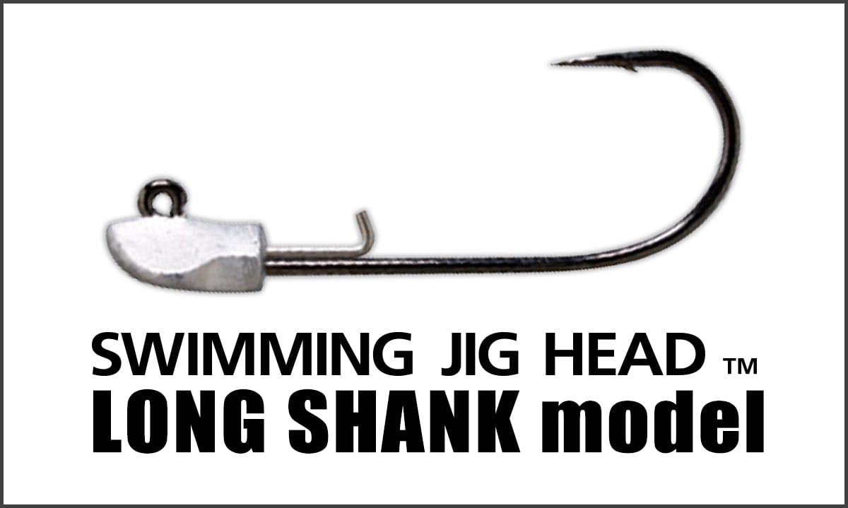 Swimming jig head long shank model