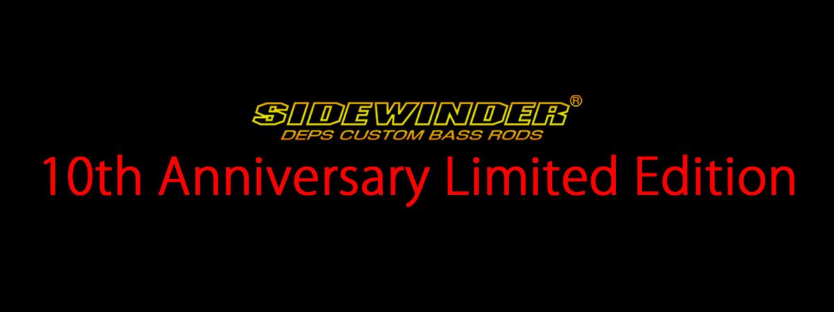 SIDEWINDER 10th Anniversary Limited Edition